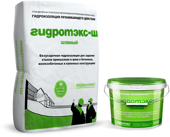 Гидротэкс-Ш (герметизация швов) - (25 кг) Image