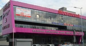 Торговый комплекс Максимус