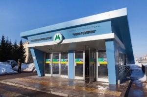 Станция метро Авиастроительная, г. Казань
