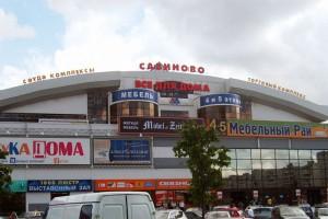 Торговый комплекс Савиново